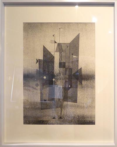 Kimo Martin A Custom Framed 1950s Abstract Figural Lithograph by Kimo Martin