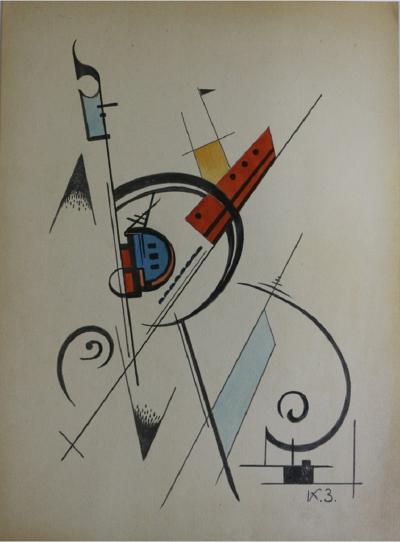 Kirill Zdan vitch Abstract Watercolor on Paper by Kirill Zdan vitch Russia 1920s 1930s