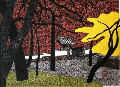 Kiyoshi Saito Autumn in Kyoto by Kiyoshi Saito 1968
