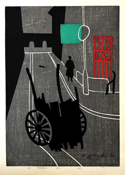 Kiyoshi Saito In Paris 3 3 150 1961 by Kiyoshi Saito