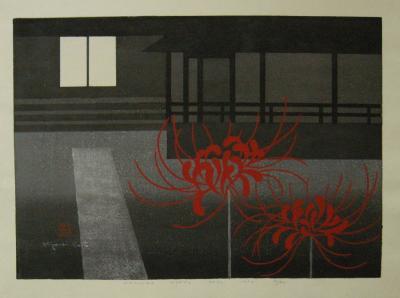 Kiyoshi Saito Kiyoshi Saito Woodblock Print Katsuro Kyoto 70 C 52 80 1970