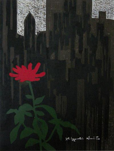 Kiyoshi Saito New York A by Kiyoshi Saito 34 50 1963