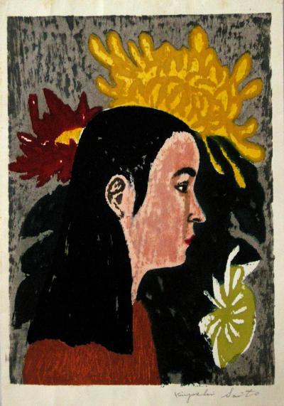 Kiyoshi Saito Portrait of a Girl by Kiyoshi Saito