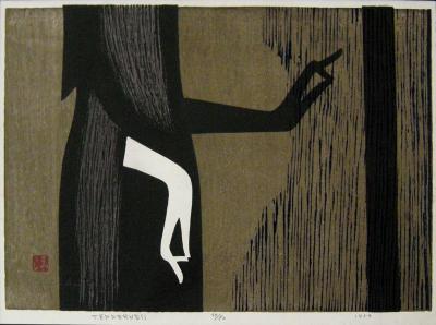 Kiyoshi Saito Tenderness by Kiyoshi Saito 49 80 1959