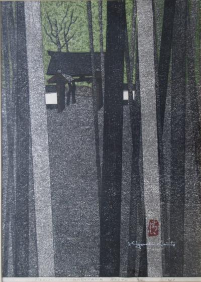 Kiyoshi Saito Woodblock Print of Jizo in Kinugasayama by Saito