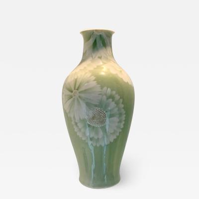 Kozan Makuzu Japanese Porcelain Vase Meiji Period Makuzu Kozan