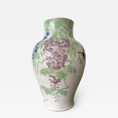 Kozan Makuzu Large Japanese Ceramic Vase by Makuzu Kozan Meiji Period