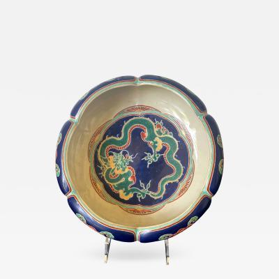 Kozan Makuzu Rare Japanese Ceramic Glazed Bowl Makuzu Kozan Meiji Period