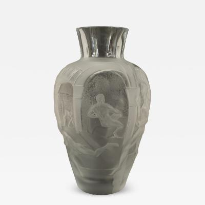 Lalique French Mid Century Les Eleens Monumental Frosted and Molded Glass Vase