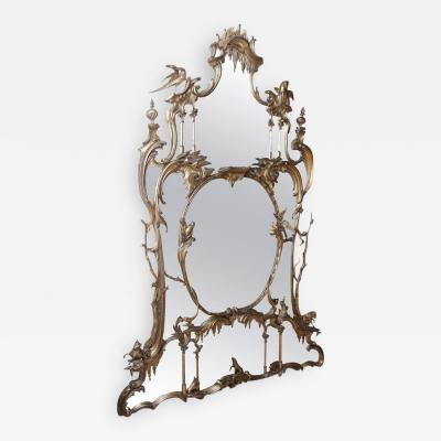 Large Antique Georgian Asymmetrical Mirror