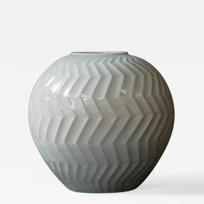 Large Celadon Ceramic Vase