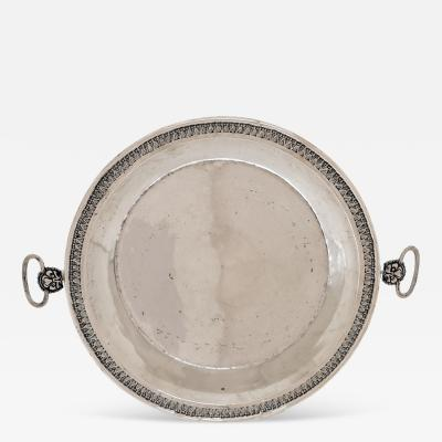 Large Colonial Silver Basin