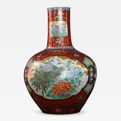 Large Early 20th Century Tianqiuping or Globular Cloisonne Vase
