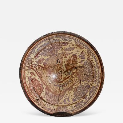Large Hispano Moresque Bowl