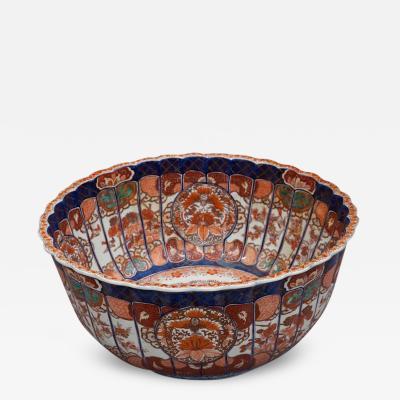 Large Japanese Fluted Imari Bowl