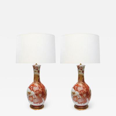 Large Pair of Japanese Kutani Porcelain Lamps