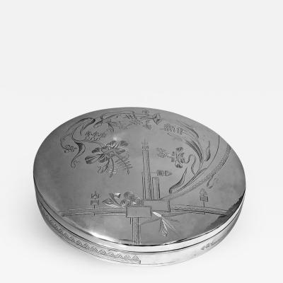Large Persian Solid Silver Circular Biscuit Box Tehran circa 1910 1920
