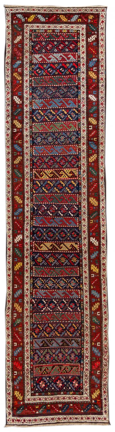 Late 19th Century Antique Kazak Wool Runner Rug 4 X 14