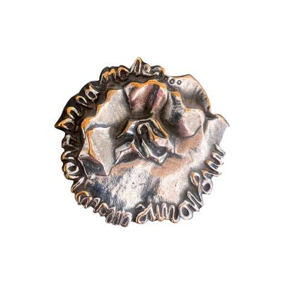 Line Vautrin French Silvered Bronze Brooch by Line Vautrin