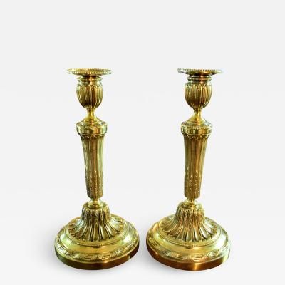Lovely Pair Of Late 19th Century French Gilt Bronze Candlesticks