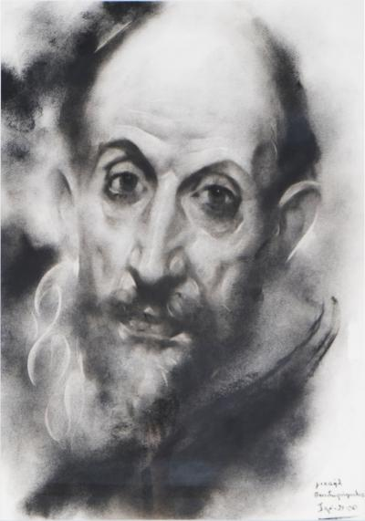 M Theodoropoulous Large Black and White Portrait of El Greco