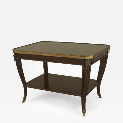 Maison Jansen French 1940s Mahogany Coffee Table