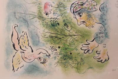 Marc Chagall Mid Century Modern Chagall Proof Amour et un Dieu Enfants 1967