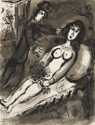 Marc Chagall The Offering