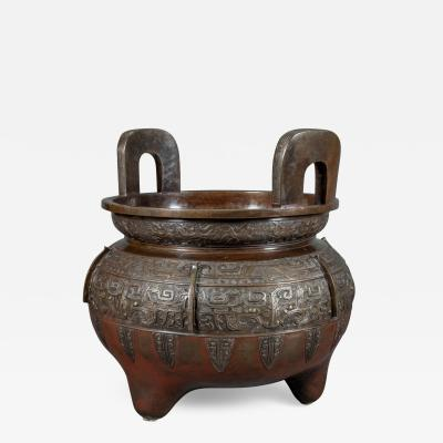 Massive Chinese Archaic Style Bronze Censer