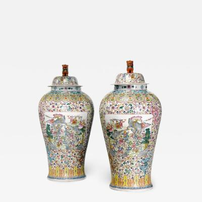 Massive Pair of Chinese Famille Rose Porcelain Baluster Vases and Covers