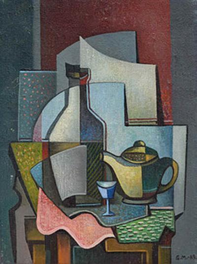 Maurice Green Tea and Vodka