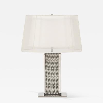 Metal Mesh Table Lamp