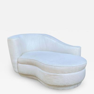 Mid Century Modern Petite Cloud Sofa Chaise Lounge or Loveseat with Plinth Base