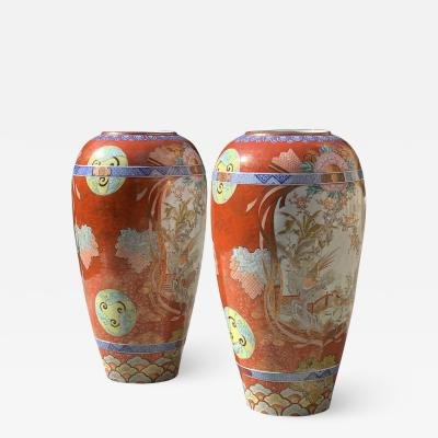 Monumental Antique Japanese Kutani Vases a Pair
