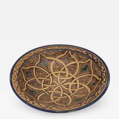 Moroccan Serving Bowl