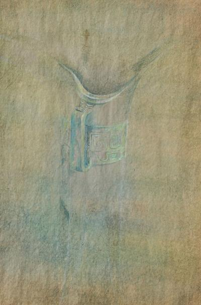 Morris Graves Consciousness Achieving the Form of a LIbation Cup XV