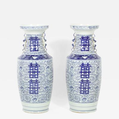 Pair Blue and White Chinese Porcelain Vases