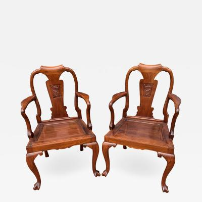 Pair China Trade Queen Anne Armchairs Huanghuali