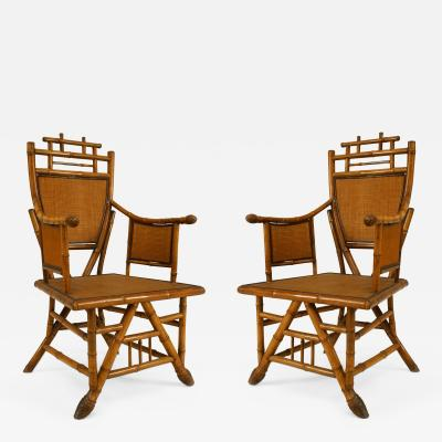 Pair English Victorian Bamboo Shield Back Arm Chairs