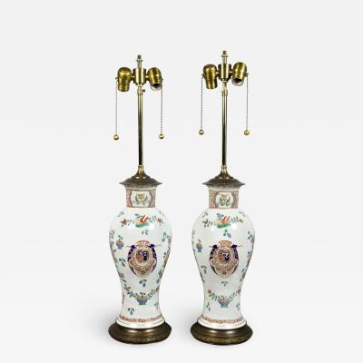Pair Of Samson Chinese Export Style Porcelain Table Lamps
