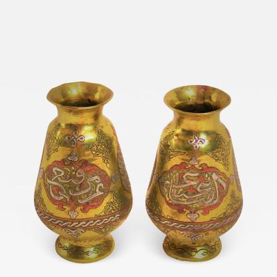 Pair of 18th Century Middle Eastern Damascene Vases