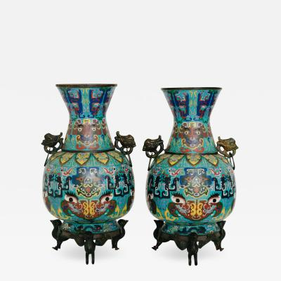 Pair of 19th Century Chinese Cloisonn Vases