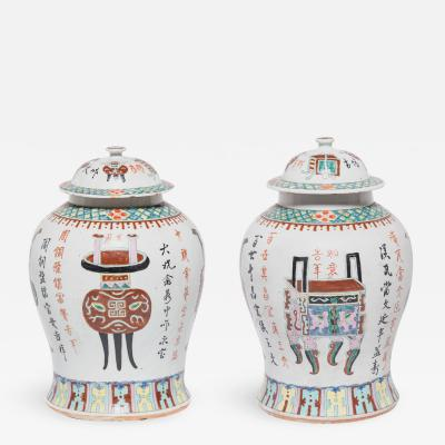 Pair of 19th Century Chinese Wucai Baluster Jars with Censers