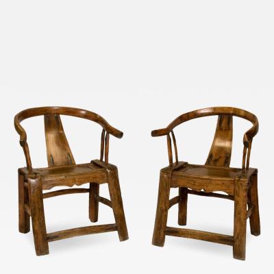 Pair of 19th Century Chinese Yoke Back Chairs