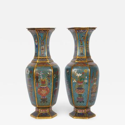 Pair of Blue Chinese Cloisonne Enamel Vases Qing Dynasty Qianlong Period
