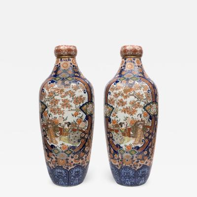 Pair of China Vases Polychromic Decor