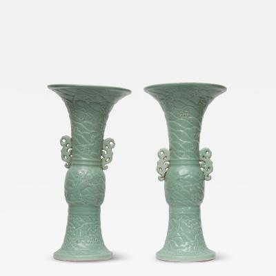 Pair of Chinese Celadon Trumpet Urns