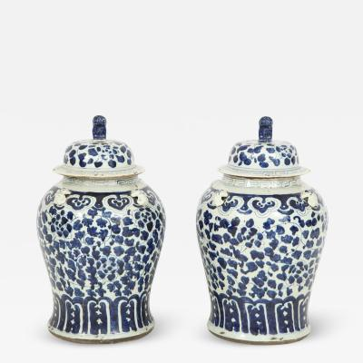 Pair of Chinese Export Jars with Lids