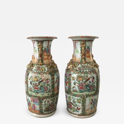 Pair of Chinese Export Rose Medallion Tall Vases