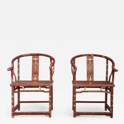 Pair of Chinese Laquared Red Wood and Gold Laquared of 18th